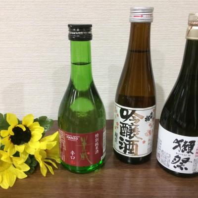 日本酒 半蔵他